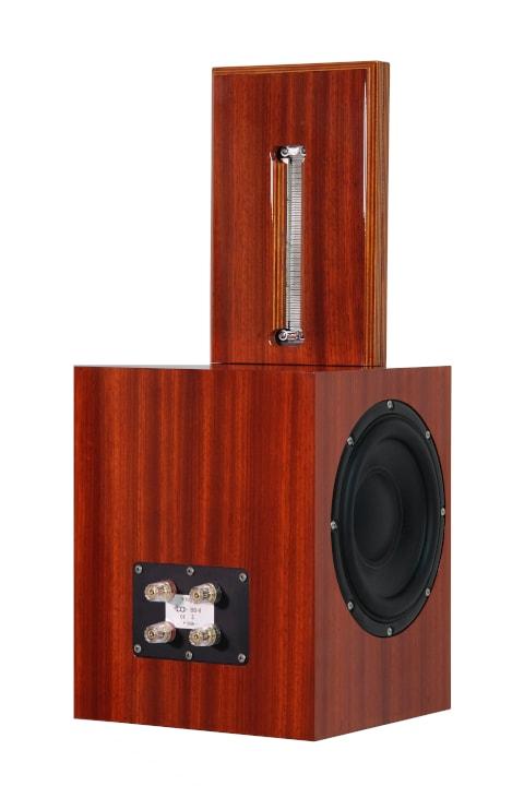 Bohne Audio BB-8 Kompaktlautsprecher Studiomonitor Padouk Furnier seitlich von hinten